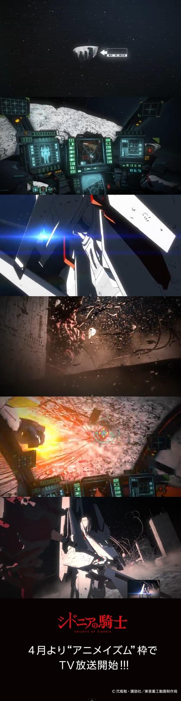 『シドニアの騎士』 第1話冒頭映像公開!