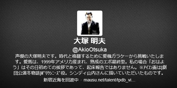 声優・大塚明夫さん「最近各TV局の洋画枠がどんどん縮小している」「キャストにベテランを大量投入するとB級C級映画も面白くなる」