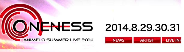 「アニサマ 2014 -ONENESS-」第1弾出演アーティストを発表! JAM復活、sweet ARMSとみもりんソロ初出場! また3日目が激戦になるぞ