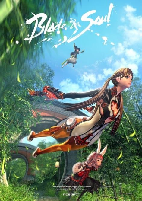 MMORPG『Blade&Soul -ブレイドアンドソウル-』 制作GONZOでアニメ化決定!