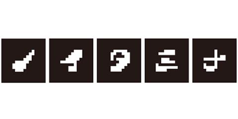 【アニメ】『ノイタミナ ラインナップ発表会』が3月21日開催決定!7月以降のノイタミナ作品発表のほかに2015年公開予定の完全新作映画も発表
