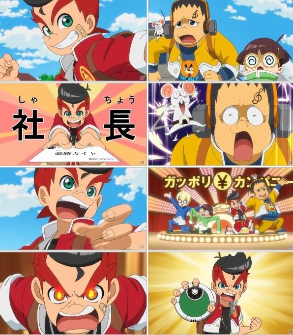 3DS『ヒーローバンク』のアニメ化が決定、4月からテレ東系にて放送、キャスト:三瓶由布子、神谷浩史他
