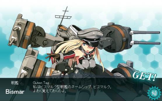艦これでドイツ艦実装 → アンチ「艦これがついにナチス崇拝を始めた、開発者が反米ネトウヨ」 → ドイツ人「忙しい日本人のくせに暇な事してるな」