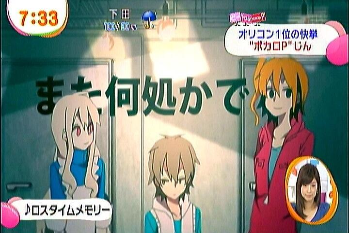 アニメ カゲプロ