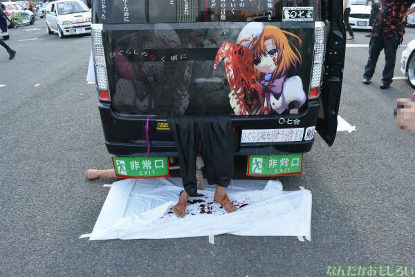 higurashi0228_10.jpg