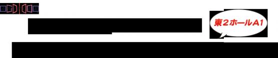 【アニメジャパン】アニプレブースで売られたアニプレキャラのドレスアップイタストポスター 売れ残ったのは・・・