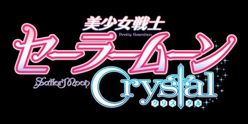 sailormoon-2014-new-anime-logo_2014031422062768d.jpg