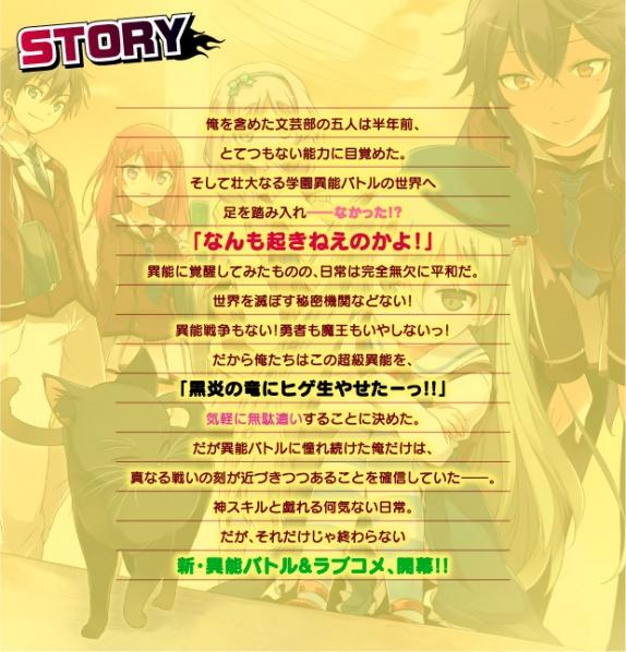 story_main.jpg