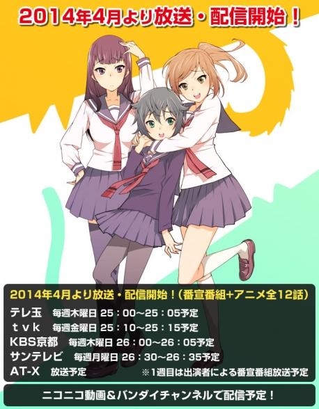 top_20140218231429cbd.jpg