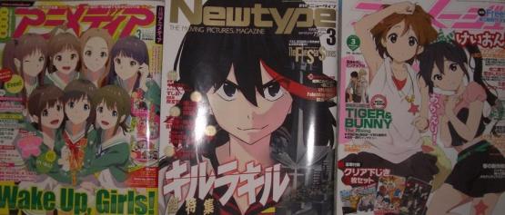 今月のアニメ誌に『けいおん!』の新版権絵きたあああ!!! やっぱりみんな可愛いぜ・・・