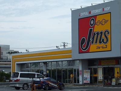 ジェームス