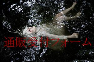 yoyaku_desing039.jpg