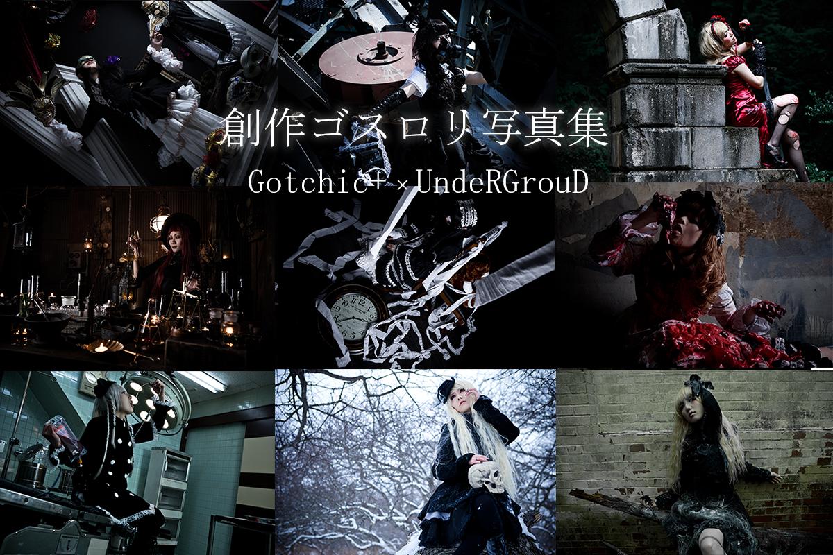 Gothic+_UG.jpg