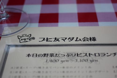 2014_0427_2.jpg