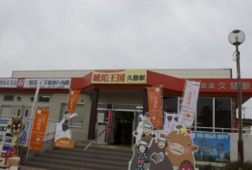 2014_0516_2.jpg