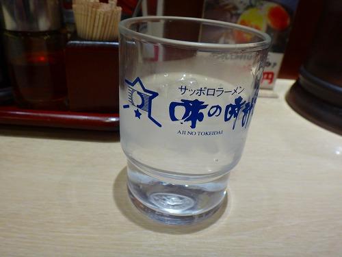 s-DSC00696.jpg