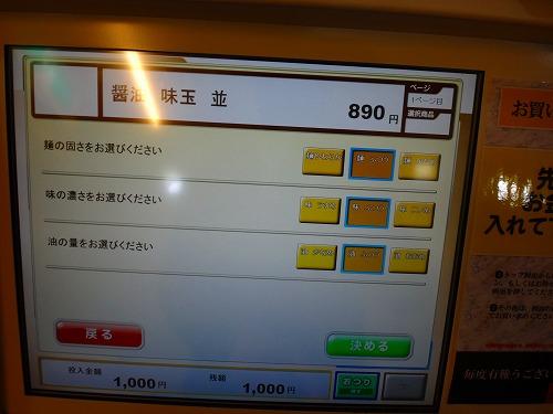 s-DSC00706_20140508233258b67.jpg