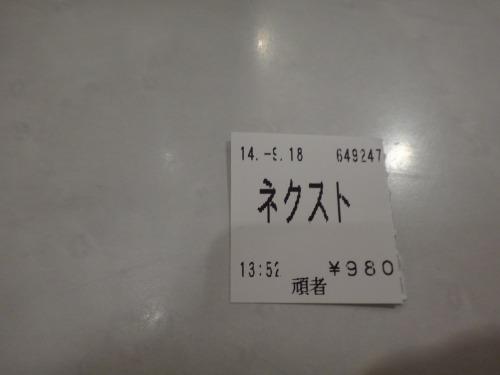 s-DSC02435.jpg