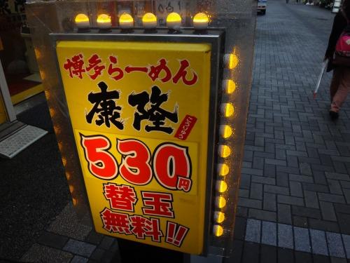 s-DSC02504.jpg