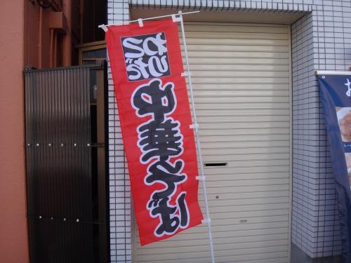 s-DSC02671.jpg