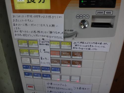 s-DSC02907.jpg