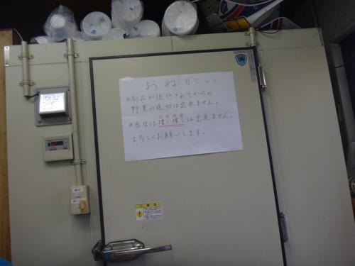 s-DSC02909.jpg