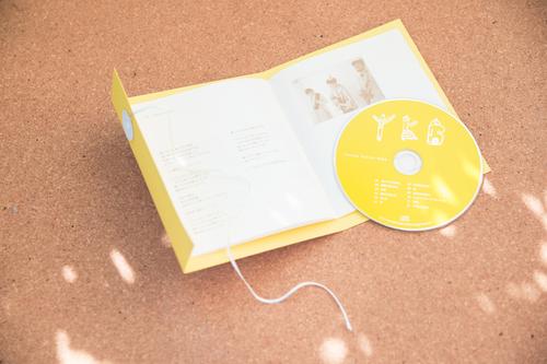 山根かずきバンドアルバムジャケット画像