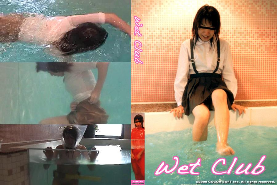 Wet Club