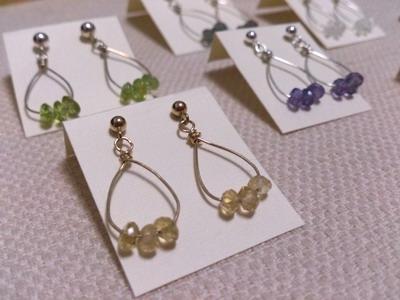 short earrings