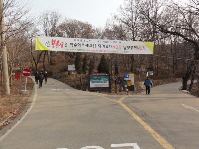 2014年2月22日 浅川巧の墓 3