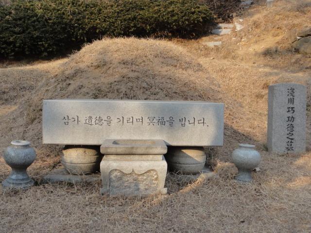 2014年2月22日 浅川巧の墓 6