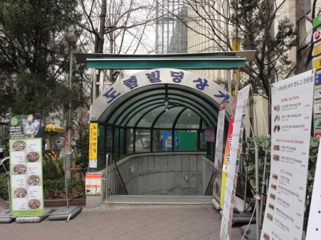 2014年3月19日 プデチゲ屋ビル入口