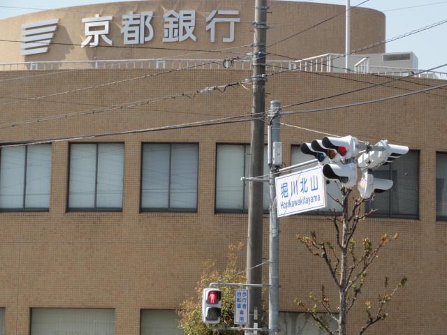 2014年4月15日 堀川北山交差点2