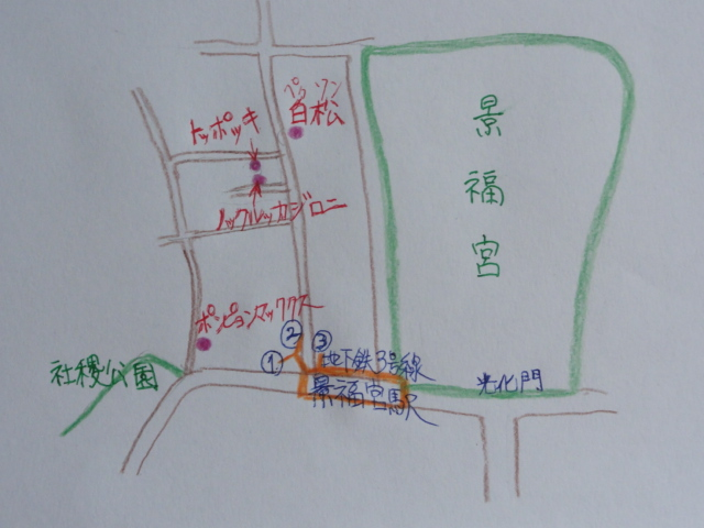 2014年5月26日 ソウル西村 飲食店マップ