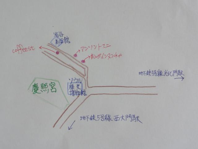 2014年5月27日 ソウル歴史博物館付近飲食店地図