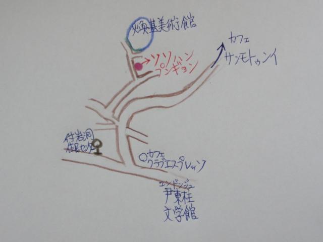 2014年6月2日 付岩洞地図