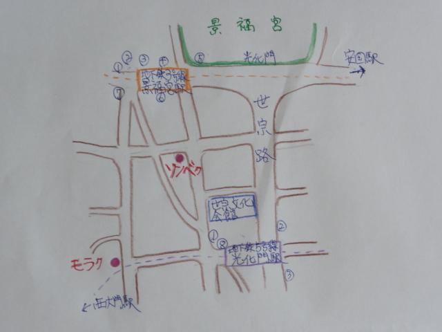 2014年6月25日 光化門周辺飲食店 地図