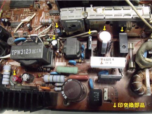 18RF1kokanbuhin_500x375.jpg