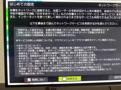 CIMG1063_500X375.jpg