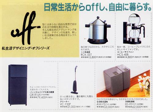 toshiba_off_500x367.jpg
