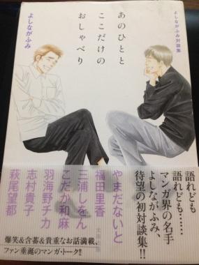 image-11 のコピー