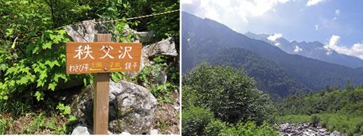 20140722-24双六岳・槍ヶ岳