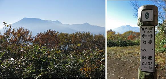 20141025-26信越トレイル