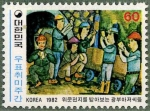 韓国・炭鉱夫(1982)