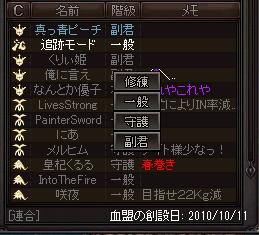 rank_20140831135545cb1.png