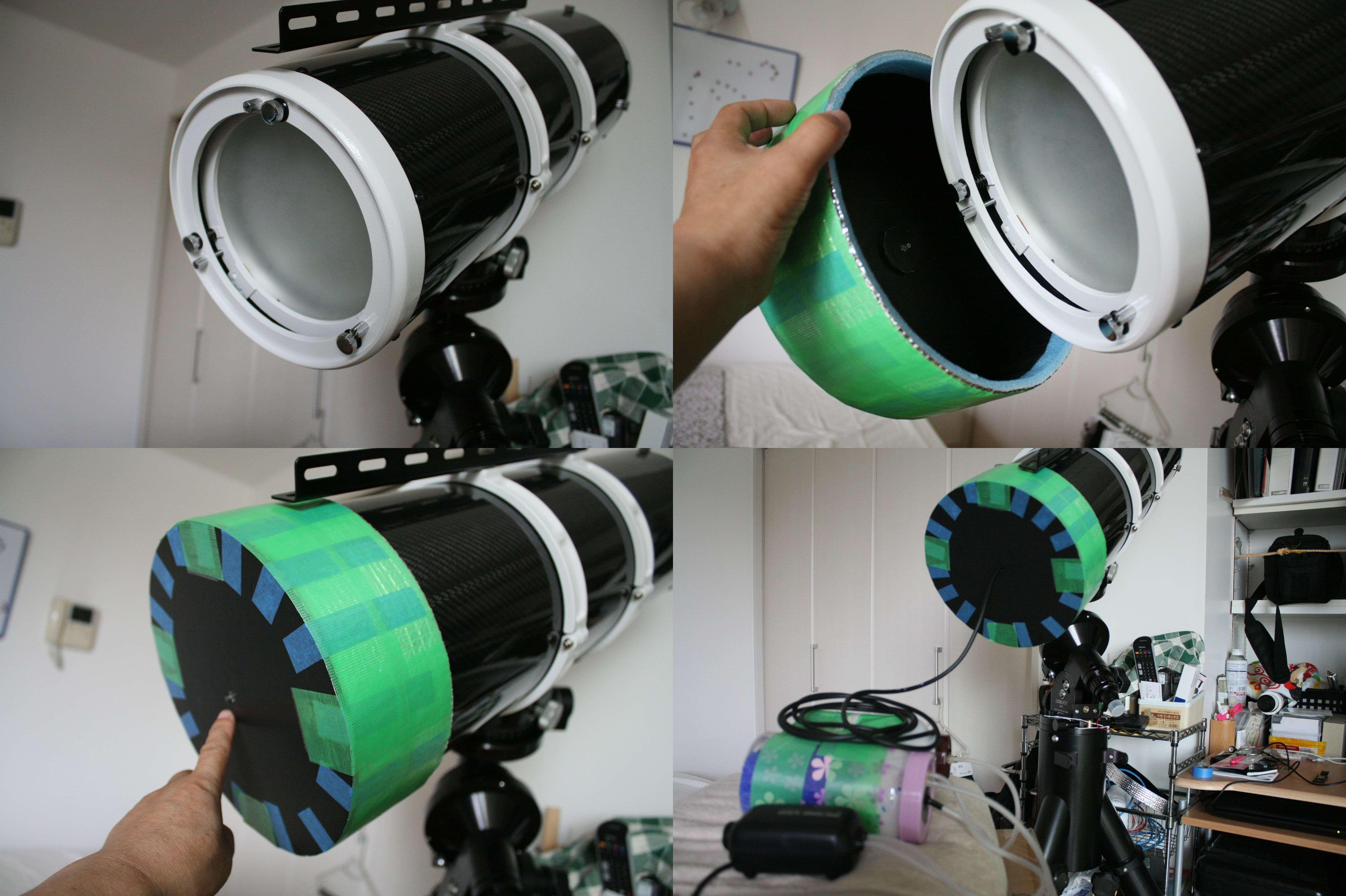 反射望遠鏡主鏡廻りの迷光防止と乾燥空気