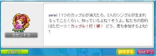 Maple140307_205443.jpg
