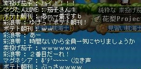 Maple140402_231750.jpg