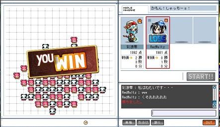 Maple140402_232722.jpg