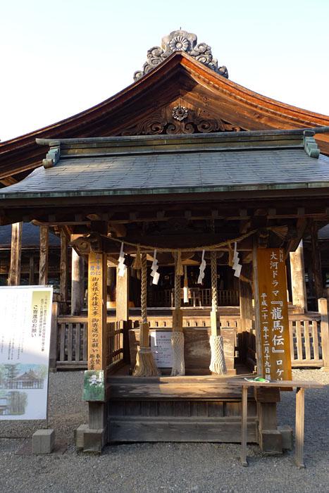土佐神社  高知県  5